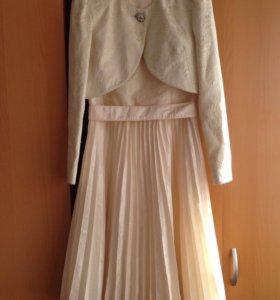 Нарядное платье и пиджак