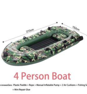 Надувная рыбацкая лодка