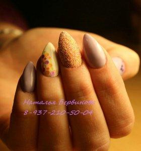 Гель - лак, наращивание ногтей, маникюр