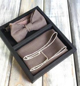 Набор #2 (галстук-бабочка, платок-паше, запонки)