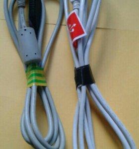 USB кабель для принтеров