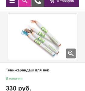 Marykau Тени-карандаш
