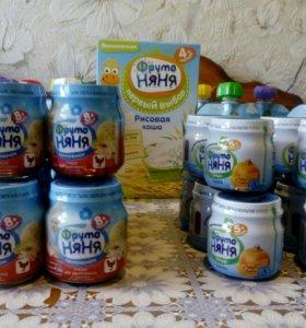 Детское питание: морковное и фруктовое пюре