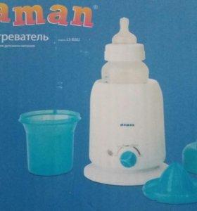 Новый подогреватель универсальный для детского пит