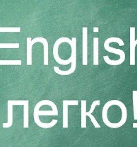 📣 Репетитор по английскому языку 🇬🇧