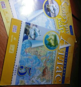 Комплект атлас+контурная карта