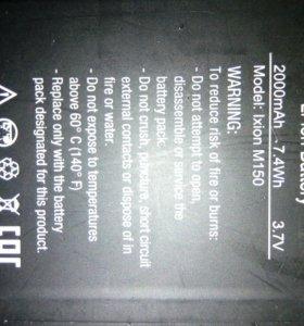 Аккумулятор от dexp m150