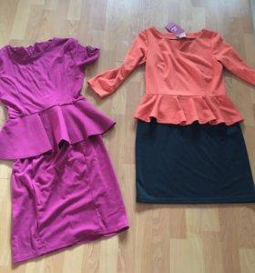 Два новых платья