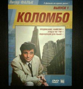 DVD Коломбо Лицензия