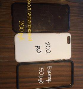 Чехлы на iPhone 6 , 6s