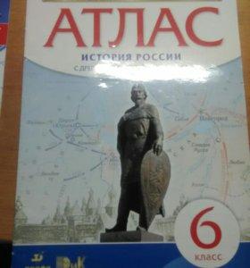 Атлас и к.к. по истории
