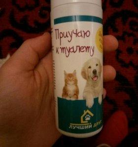 Спрей для приружения к туалету для собак и кошек