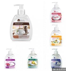 Кухонное мыло устраняющее запахи