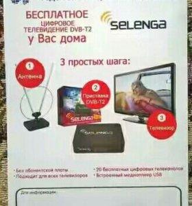 """Цифровое телевидение """"Selenga"""""""