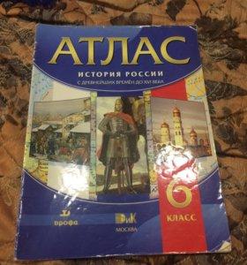Продаю атлас по истории России 6 класс