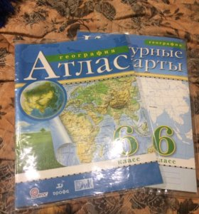 Продаю атлас и контурную карту для 6 класса