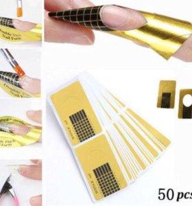 Формы для наращивания ногтей (поштучно)