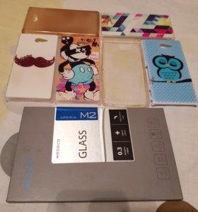 Чехлы+стекло на Sony M2