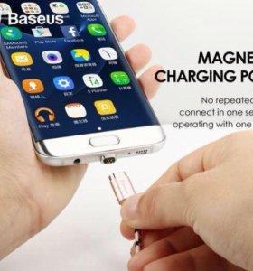 Кабель Micro USB Baseus магнитный