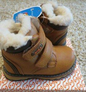 Ботинки новые на натуральном меху