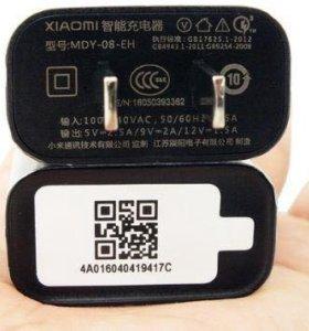 Зарядное сетевое, блок питания USB Xiaomi QC 3.0
