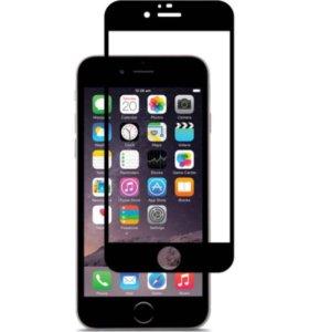 3d защитные стекла на iPhone 6,6s,7