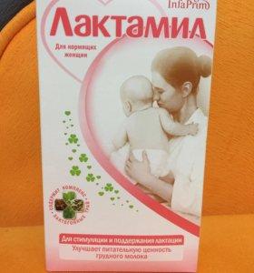 Лактамил смесь для кормящих мам