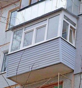 Балкон , остекление с утеплением и отделкой .