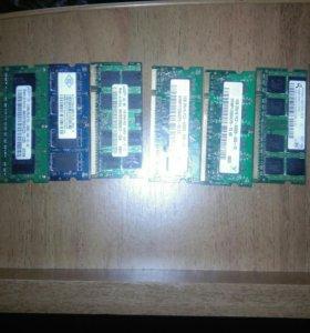 Оперативка DDR2 на ноутбук