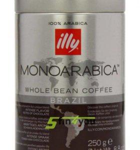 Кофе illy в зернах BRAZIL 250 гр.