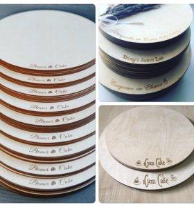 Подложки для тортов с вашим лого