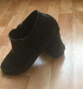 Ботиночки мужские