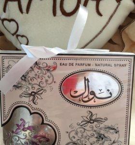 Арабские духи оригинал Nawel