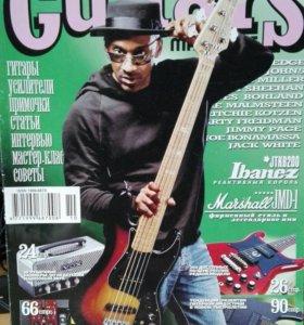 Guitars magazine