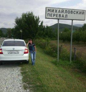 Такси по городу и загород