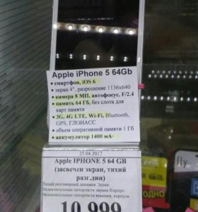 Apple iphone 5 64