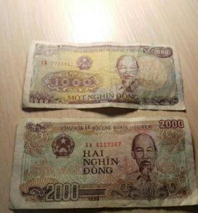 Вьетнамские купюры 1000 и 2000 донгов.
