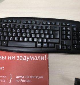 Новая/клавиатура