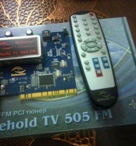TV тюнер Beholder TV 505