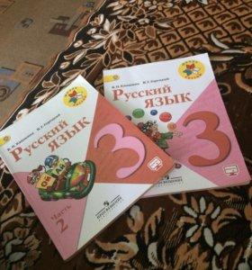 Продам учебники русского языка