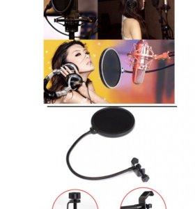 Сетка на микрофон