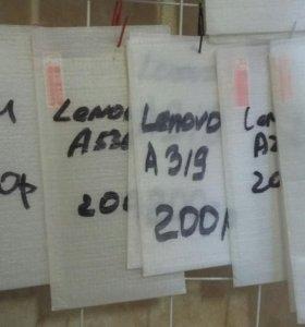 Защитные стекла lenovo zte LG