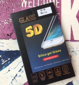 Противоударные стекла 5️⃣D для iPhone 6/7/8/X/PLus