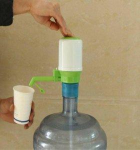 Помпа. Насос для бутылированной воды.
