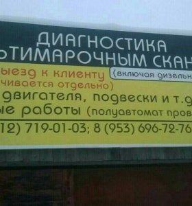 Продам готовый бизнес