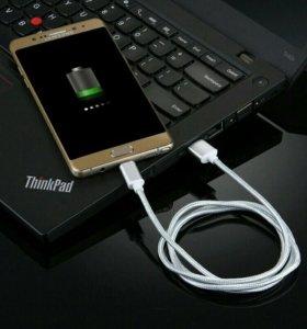 Магнитный USB кабель