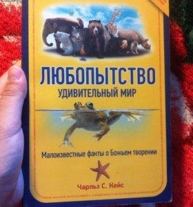 Книга ( для подростков)