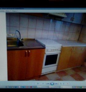 Кухнях