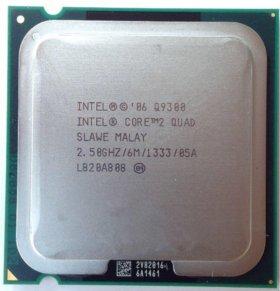 Intel Core 2 Quad Q9300 [Сокет 775; 2,5ГГц; 4ядра]