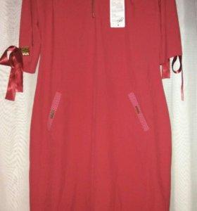 Новое платье 44, 46